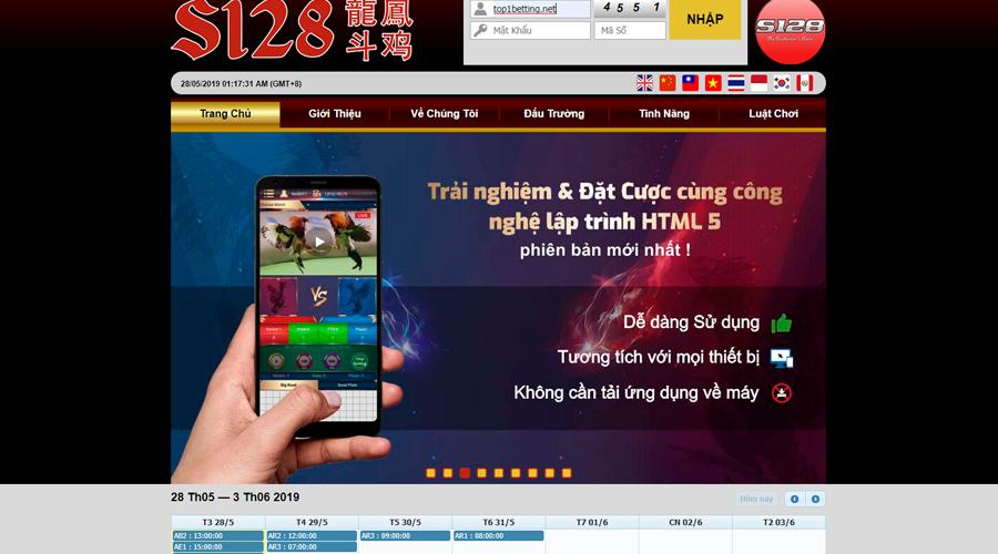 Nhà cái S128 – Link xem đá gà trực tuyến từ Philippines